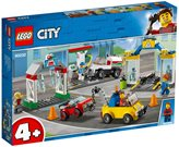 LEGO 60232, City, Garage Center, Centar Za Vozila