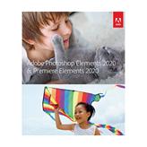 Elektronička licenca ADOBE, PHSP & PREM Elements 2020 WIN/MAC IE UPG, nadogradnja