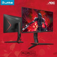 Picture of Novi AOC gaming monitori G2 serije!