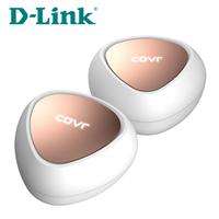 Wireless range extender D-LINK COVR-C1202/E, Mesh, do 866 Mbit/s, 802.11 b/n/g/ac, 2x G-LAN, 3 antene, bežični