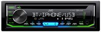 Auto radio JVC KD-R992BT, Bluetooth, CD, USB, AUX, crni