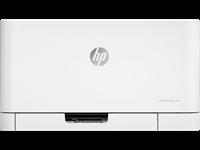 Printer HP Color LaserJet 150a, 4ZB94A, 600dpi, 64MB, USB