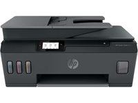 Multifunkcijski uređaj HP Smart Tank 615, Y0F71A, printer/scanner/copy/fax, 4800dpi, InkJet, USB, WiFi