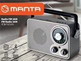 Radio prijemnik MANTA RDI-FM3AN, radio FM, USB, microSD, DC, baterija, srebrni