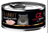 Hrana za mačke ALPHA SPIRIT, kunić, 0,085kg, za sterilizirane mačke