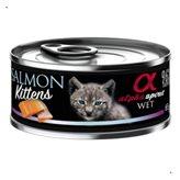 Hrana za mačke ALPHA SPIRIT, losos, 0,085kg, za mačiće