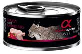 Hrana za mačke ALPHA SPIRIT, puretina/malina, 0,085kg, za odrasle mačke