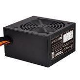 Napajanje 700W, SILVERSTONE Strider Essential ST70F-ES230, ATX, Active PFC, 120mm vent.
