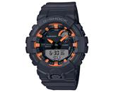 Ručni sat CASIO G-Shock GBD-800SF-1ER