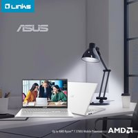 Picture of Back to school uz ASUS!