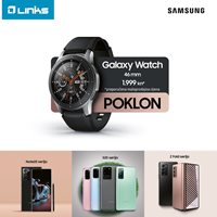 Picture of PROMO! Samsung Galaxy smartphone + Poklon Galaxy Watch