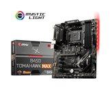 Matična ploča MSI B450 B450 Tomahawk Max II, AMD B450, mATX, s.AM4