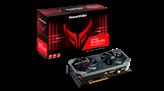 Grafička kartica PCI-E POWERCOLOR Radeon RX 6600 XT Red Devil OC, 8GB GDDR6